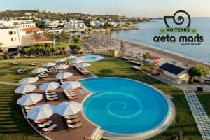 Creta_Maris_Pool_logo