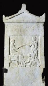 """The """"Dorias Poseidoniou"""" stele."""