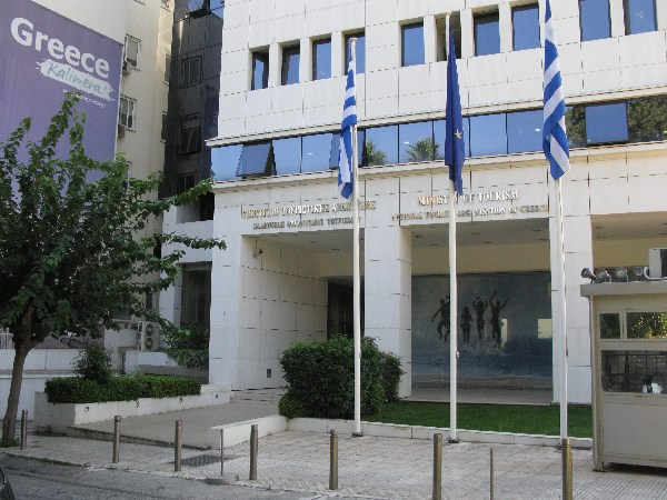 The GNTO main headquarters in Athens.