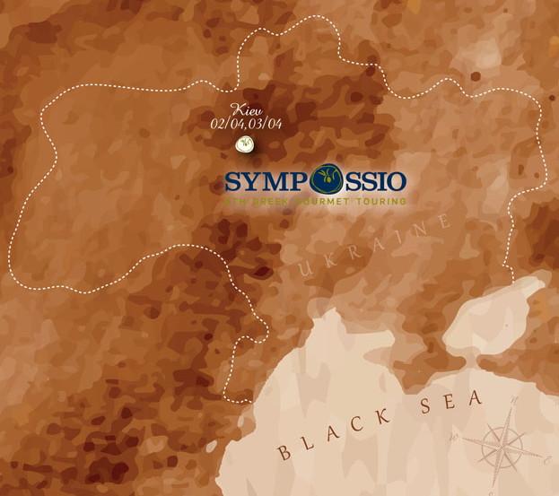 Map_of_Ukraine_1