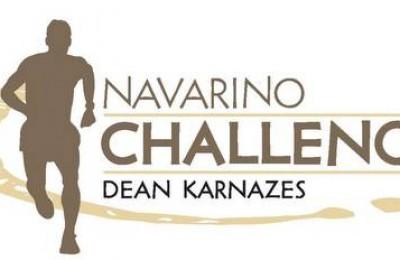 Navarino Challenge logo