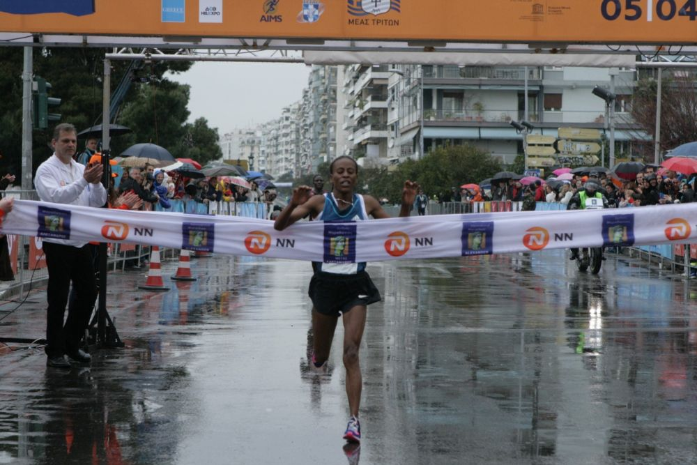 Zeritu Wakjira Begasha from Ethiopia came in first in the women's division.