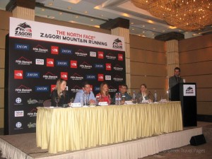 """Press conference for """"The North Face Zagori Mountain Running 2015"""" event. Photo © GTP"""