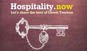 hospitality_now_logo_1