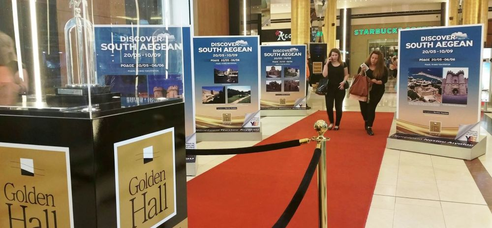 South_Aegean_golden_hall_1