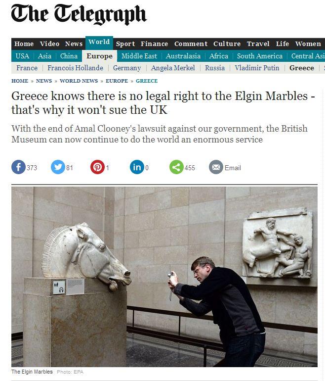 Telegraph_marbles_parthenon