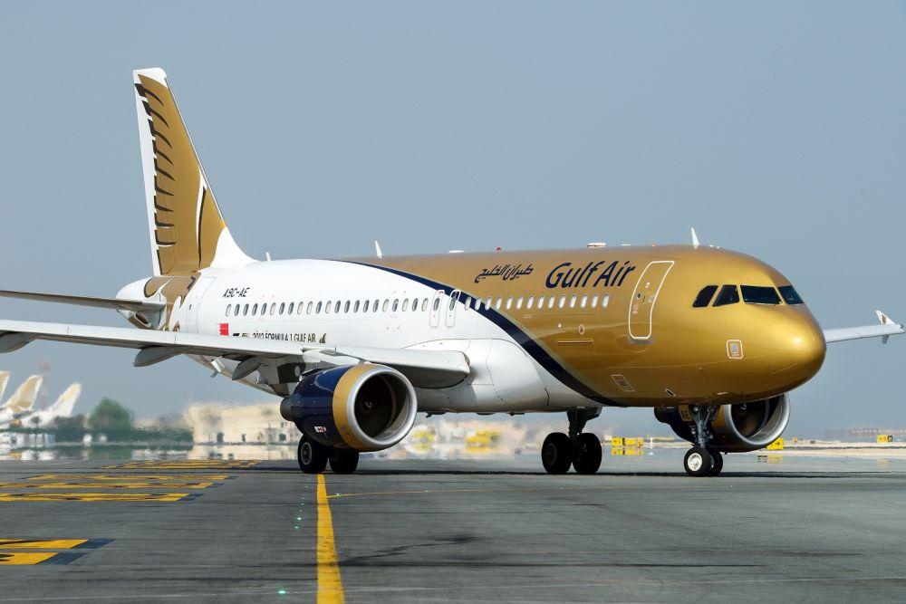 Gulf_Air_1GF Aircraft