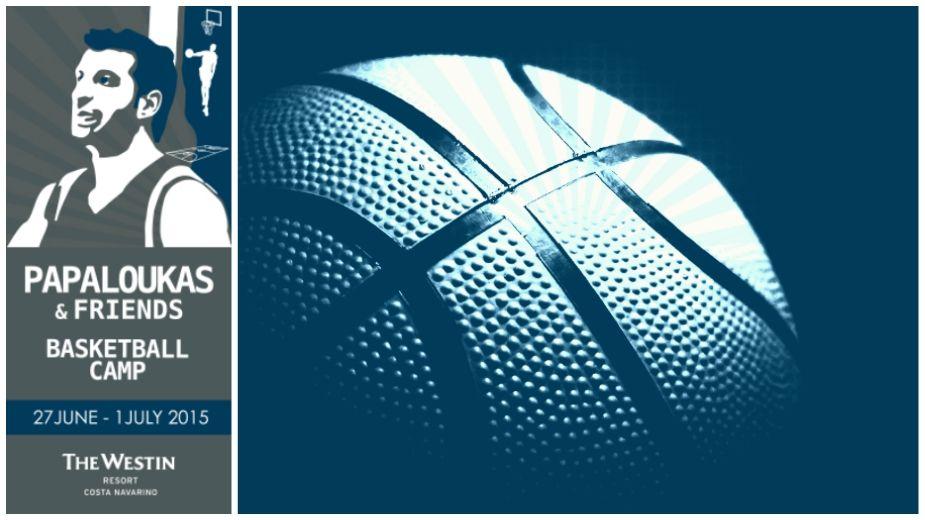 Papaloukas_Basketball_Camp Cover_1