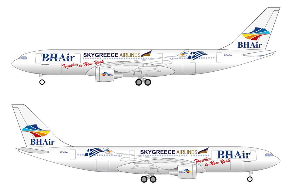Skygreece_BH_air