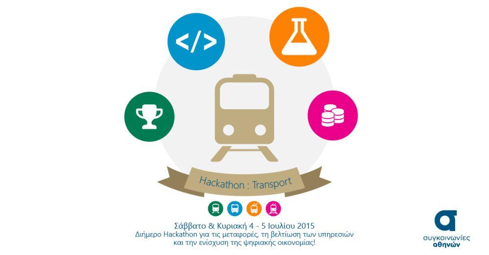 hackathon_transport_1