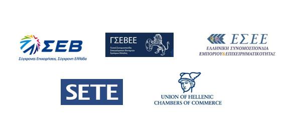 logos-social-partners