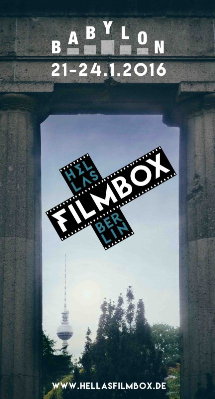 FILMBOX_VERTICAL_low_res_2