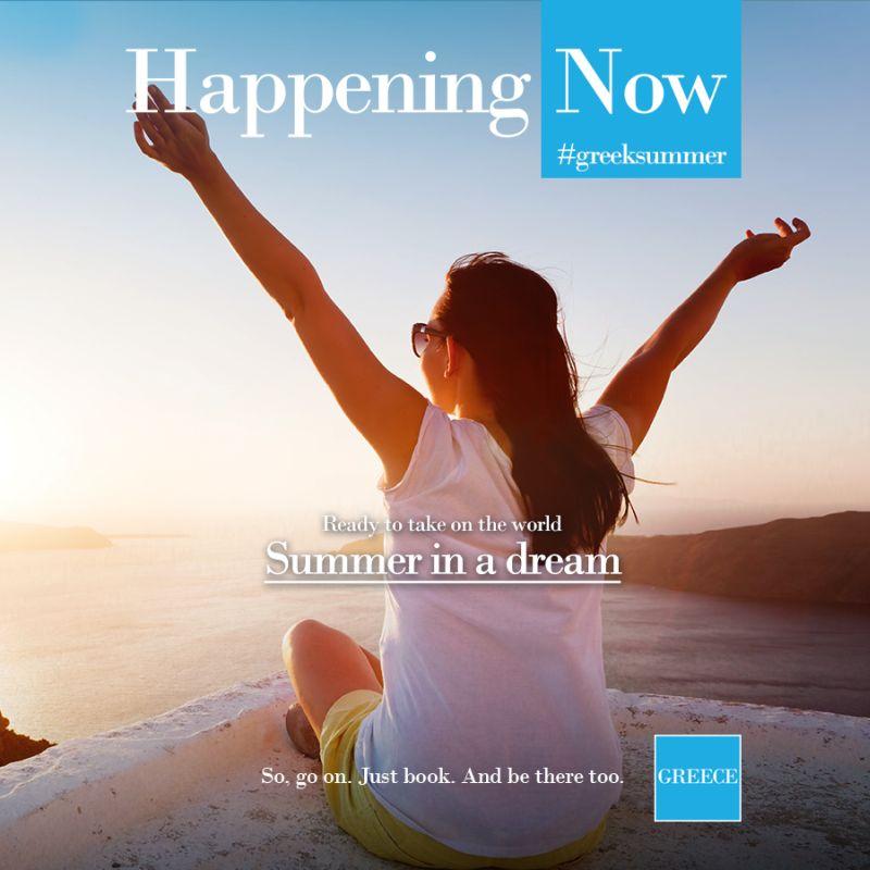 Happening_Now_Greek_Summer_13_1