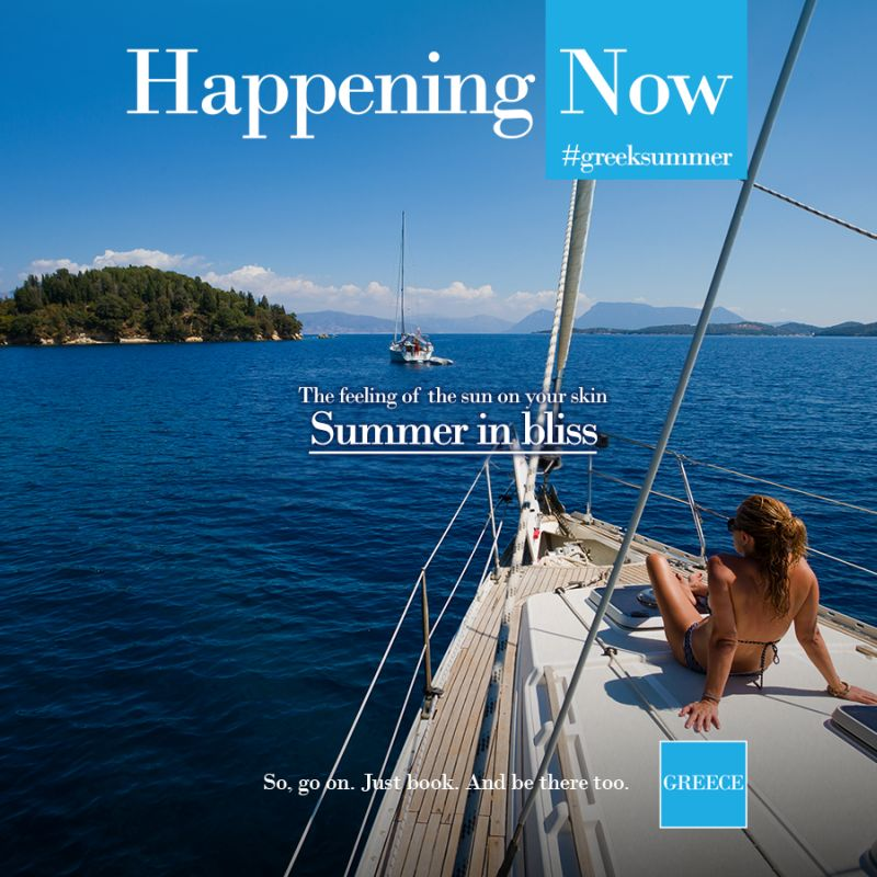 Happening_Now_Greek_Summer_20_1