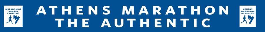Marathon_Authentic