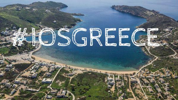 TravelMassive_#IOSGREECE