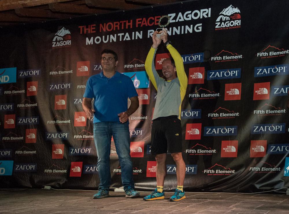 (L-R) The North Face Brand Manager Manolis Mavroidis with winner of the 80km race Nikos Kalofyris.