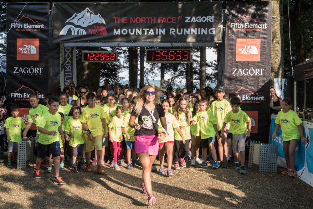 """The """"Zagoraki"""" race for kids!"""