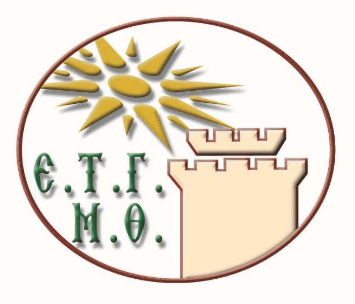 logo-etgmth