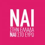 nai_1