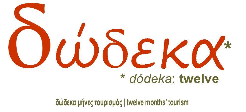 HATTA_dodeka_2
