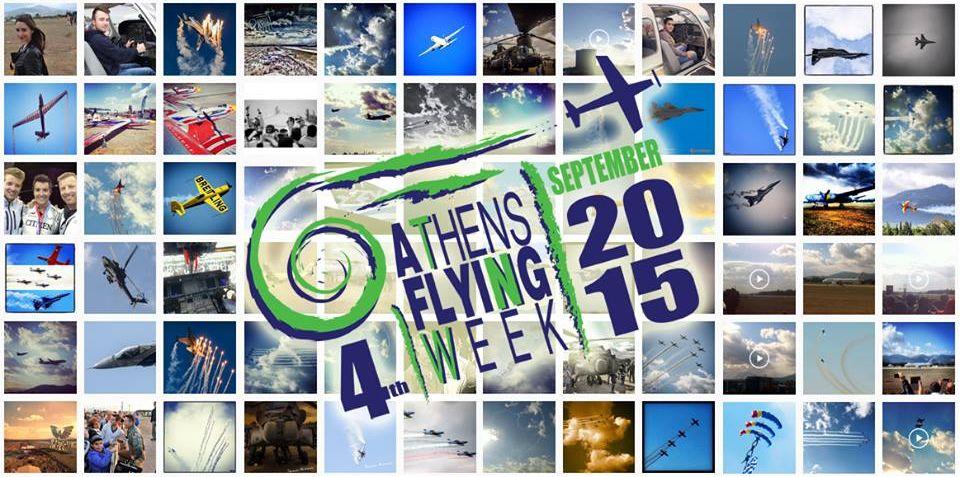 Athens_Flying_Week_2