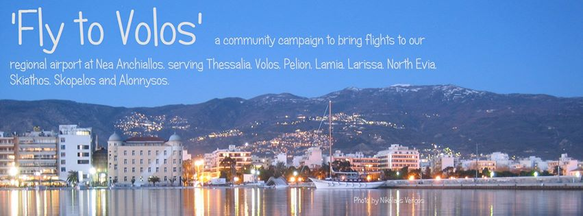 Fly_to_Volos_campaign