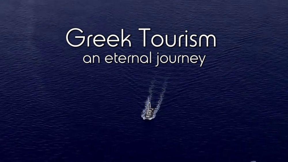 GNTO_Greek_Tourism_An Eternal Journey