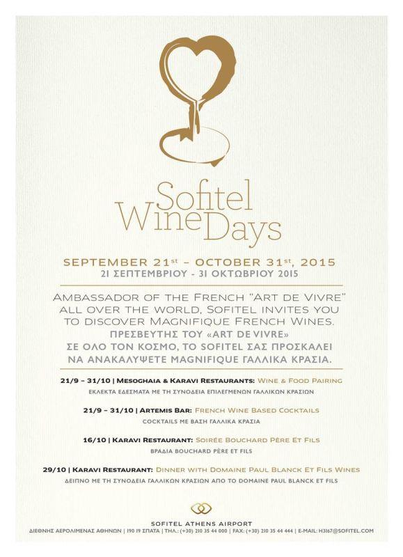 Sofitel_Wine_Days
