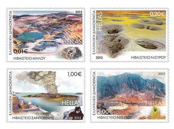 elta_Volcanoes of Greece_stamps_1