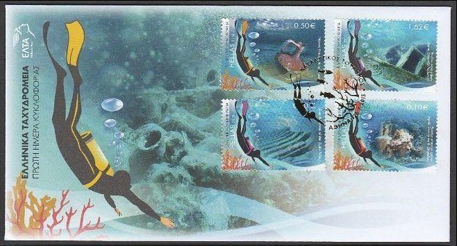 stamps_diving_elta_1a