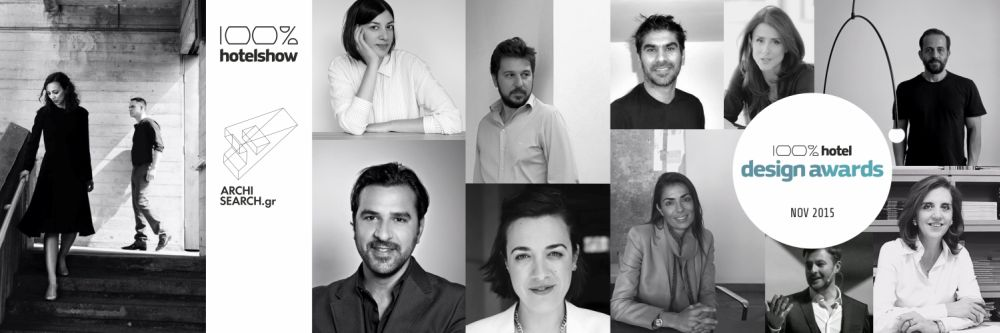 Judges named for greece 39 s 39 100 hotel design awards 39 gtp for Design hotel awards