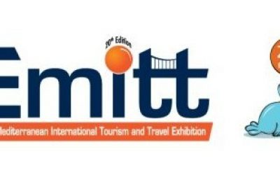 Emitt Logo 2016