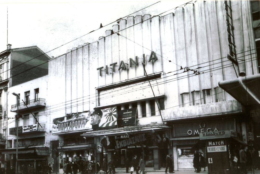 1938 - The Titania cinema.