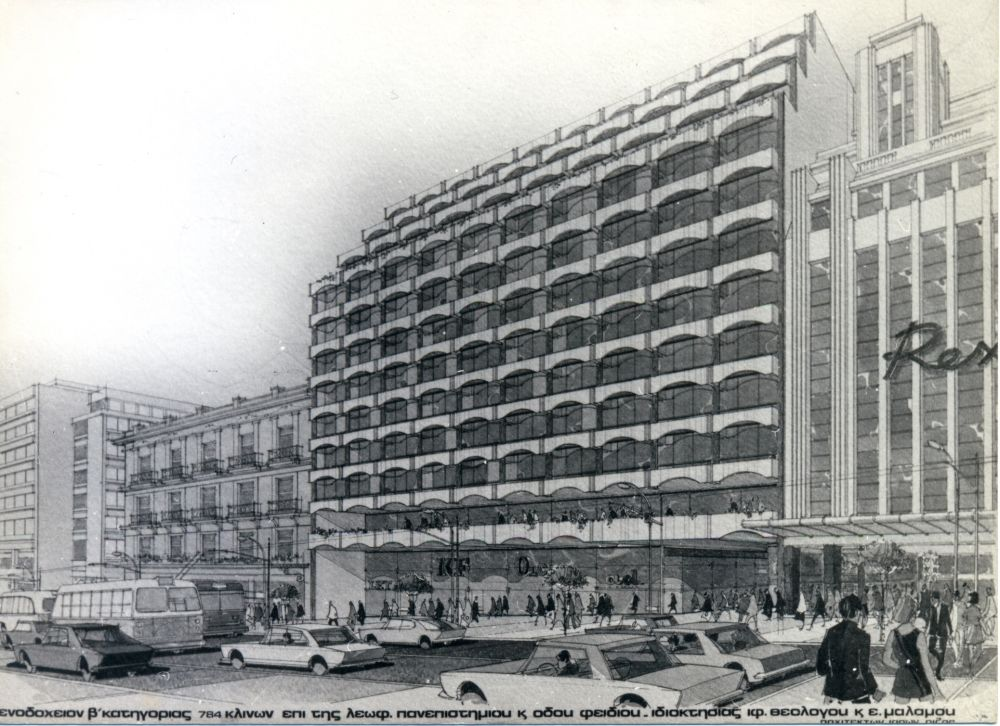 1971 - Α mockup of the Titania Hotel.