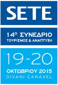 sete_logo_2015