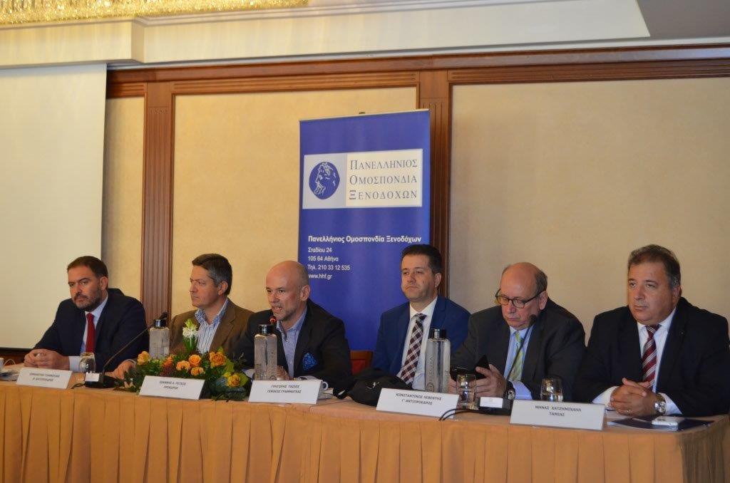 Philoxenia 2015 - Hellenic Hotel Federation's council of hotel associations.