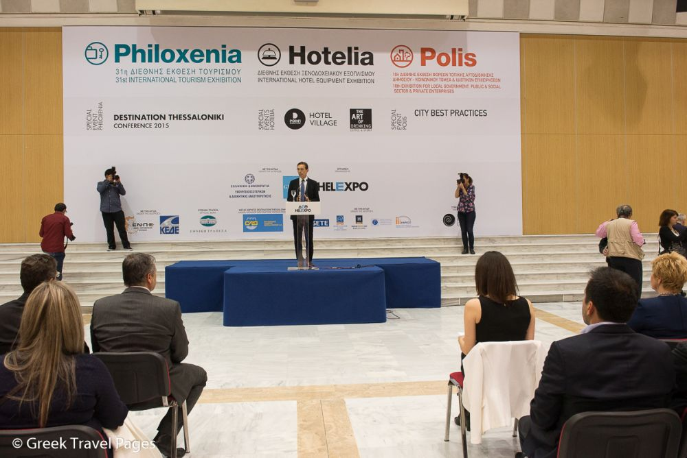 """""""Tourism is an important pillar, which we must build upon"""", said TIF-Helexpo's president, Tasos Tzikas, during the opening ceremony held for the Philoxenia-Hotelia duo exhibition."""
