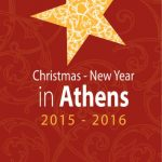 """Christmas-New Year in Athens 2015-2016"" program of events"