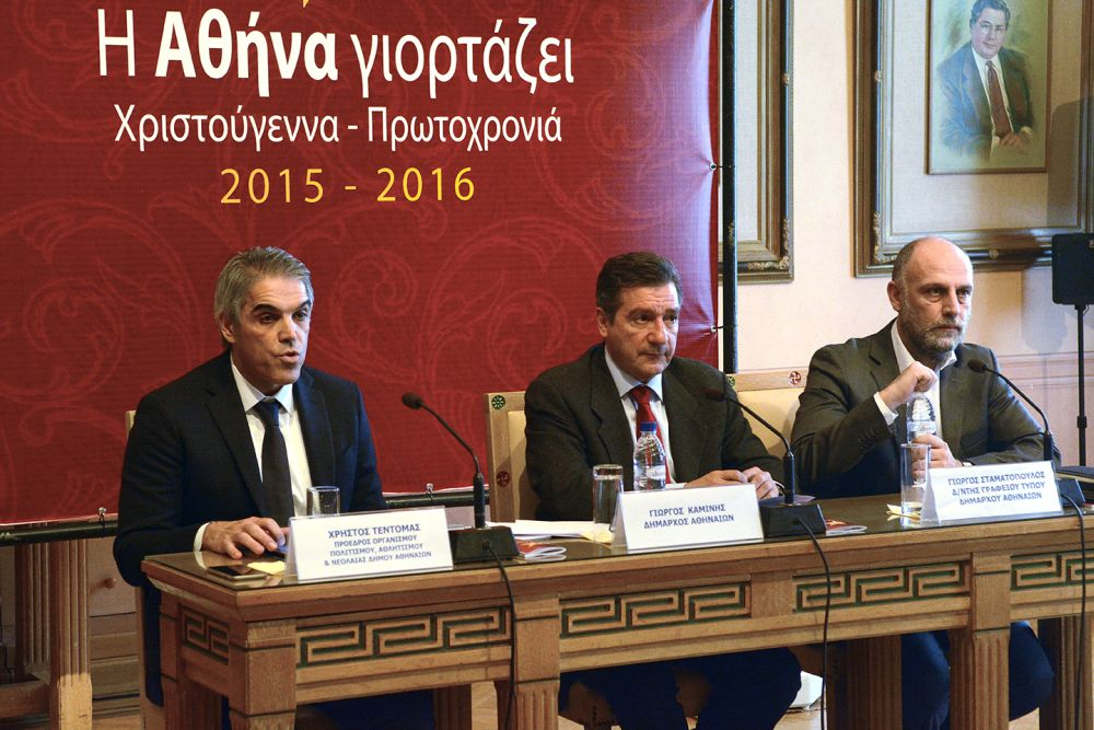 Christos Tentomas, President of City of Athens Organization of Culture, Sports and Youth; Athens Mayor Giorgos Kaminis; and Yiorgos Stamatopoulos, Director of City of Press Office.