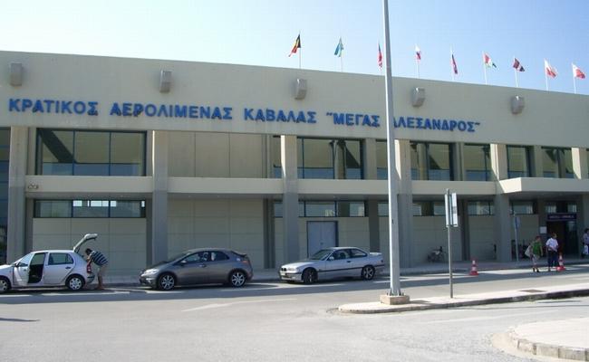 Kavala Airport.