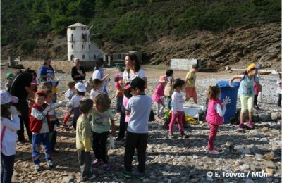 Greek Isle Alonissos Goes 'Green', Shuns Plastic Bags