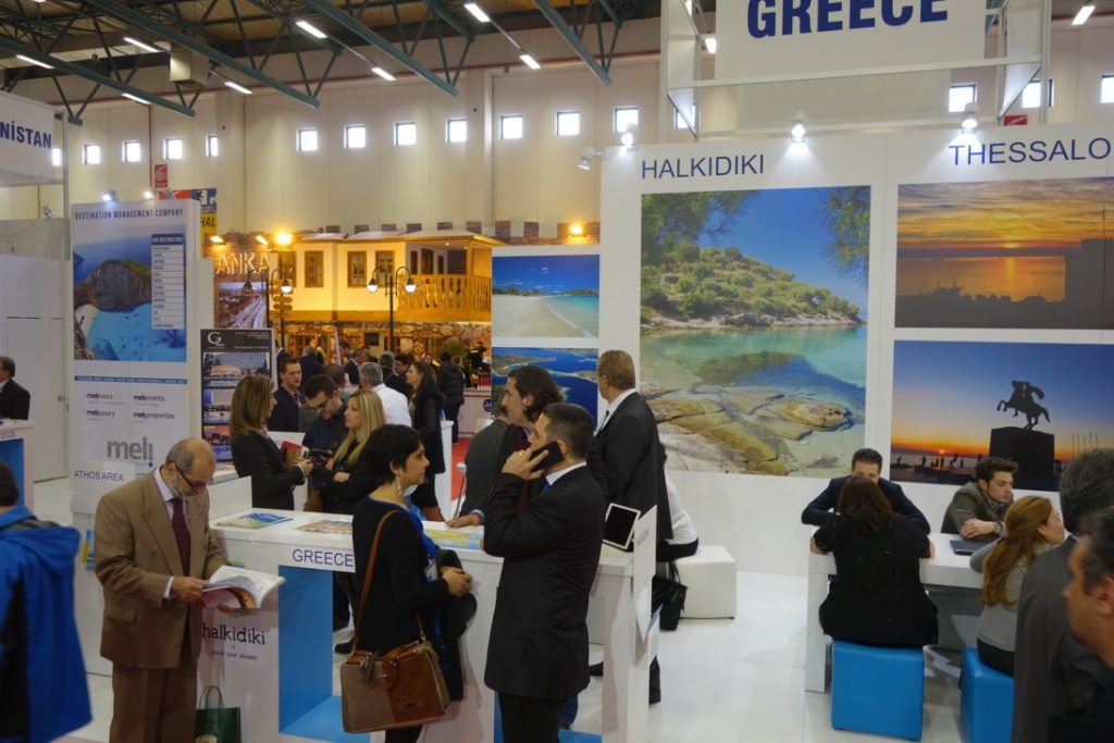 EMITT 2015 - The Halkidiki section at the Greek stand.