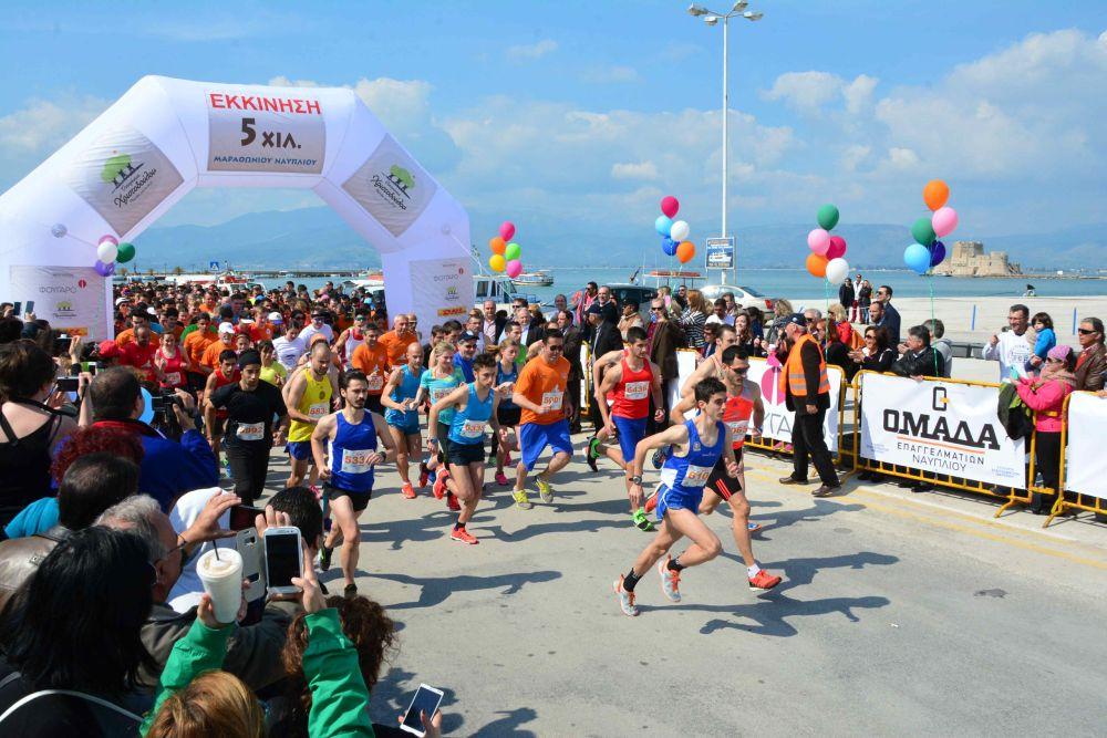 Nafplio Marathon 2015