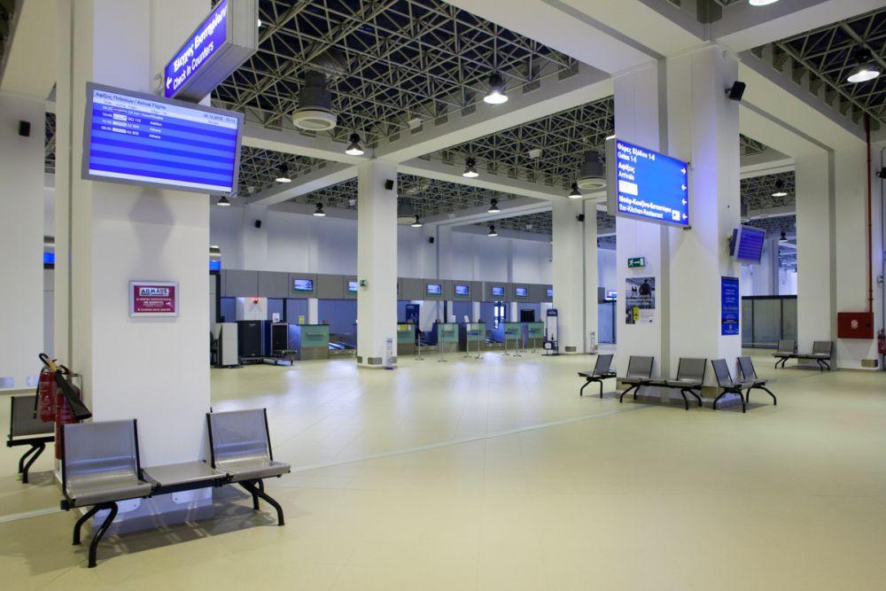 "Sitia Airport ""Vitsentzos Kornaros"""