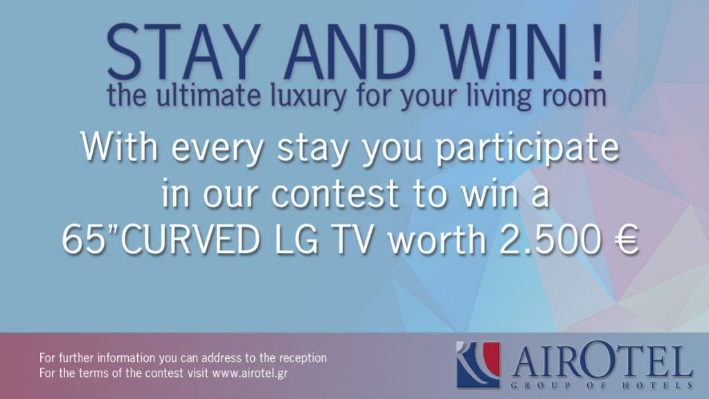 Airotel: Sta and Win!