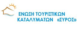 Syros Tourist Lodgements Association_logo