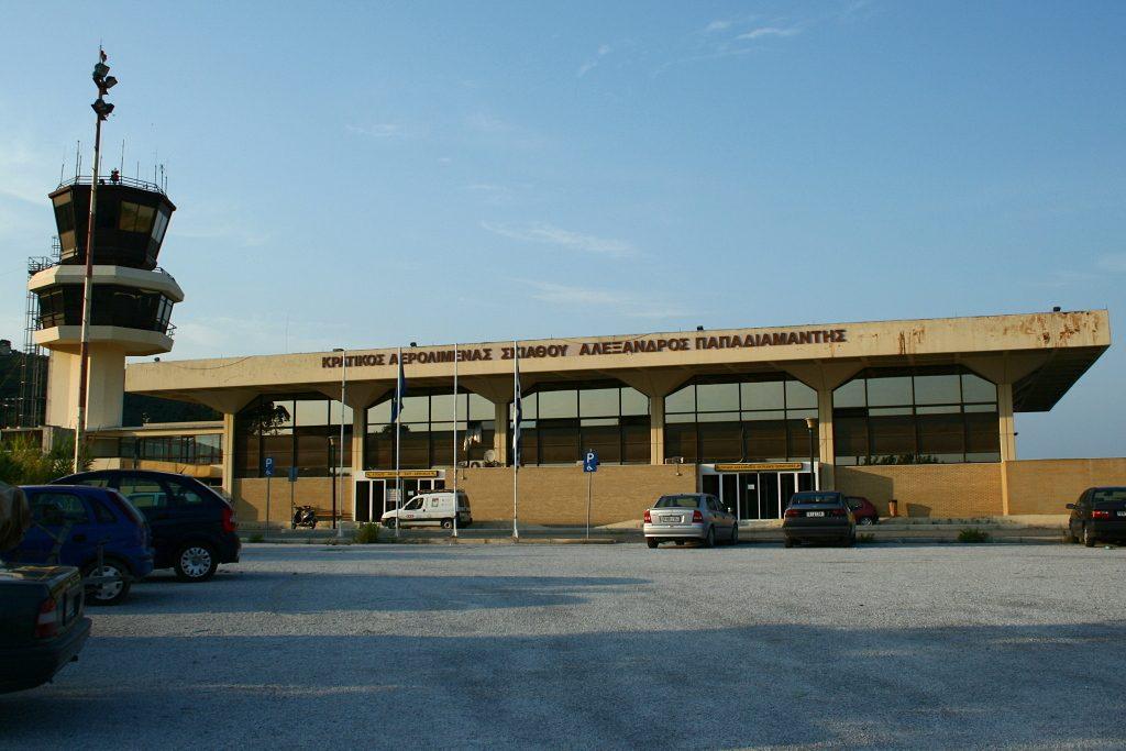 Fraport Airports Management Visits Skiathos Touches Base