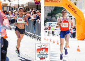 3rd Nafplio Marathon - 5km winners