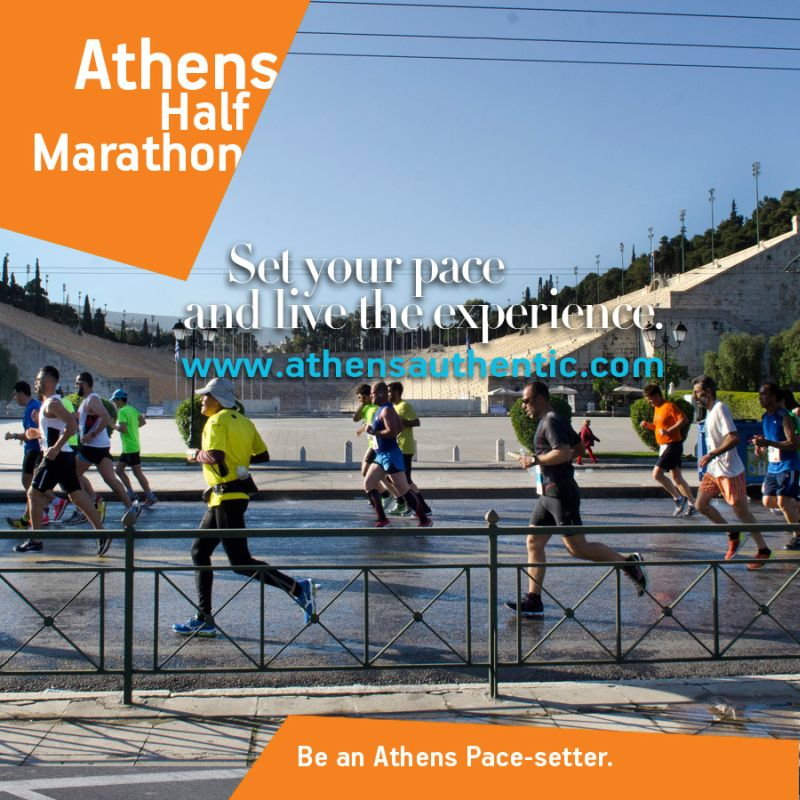 Athens_Half_Marathon